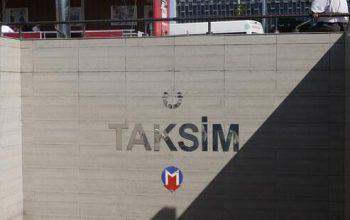 İstanbul Valiliği: Taksim metro girişi ve füniküler 14.00 itibarıyla kapatılacak