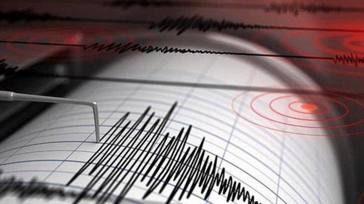 Son dakika: Erzincan'da deprem mi oldu? 26 Mayıs 2021 en son depremler listesi!