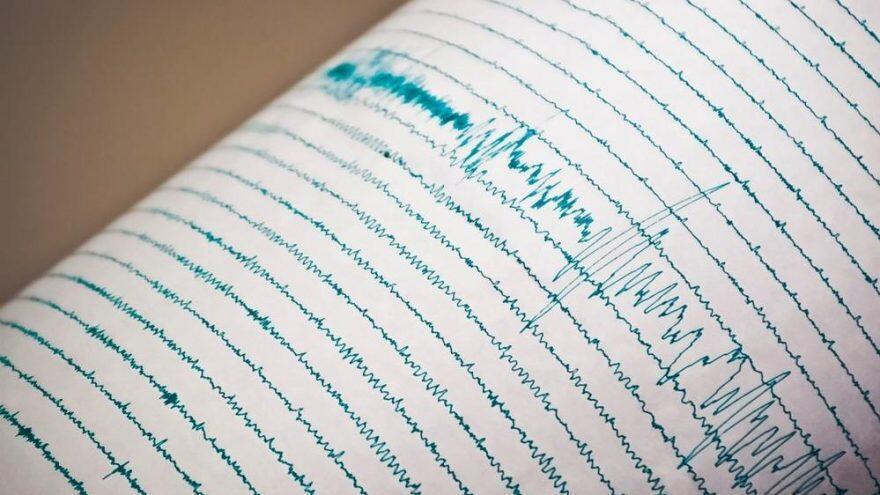 Deprem mi oldu? Kandilli ve AFAD son depremler listesi 28 Haziran 2021