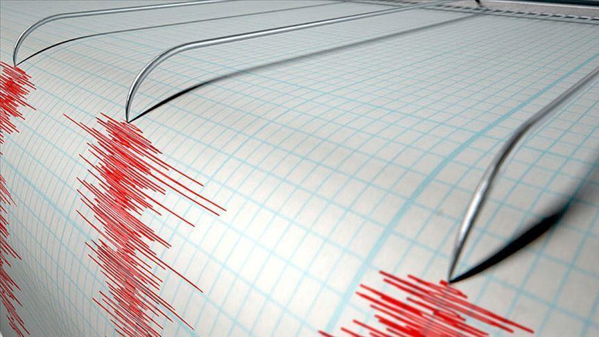 İzmir'in Karaburun ilçesi açıklarında 4,2 büyüklüğünde deprem