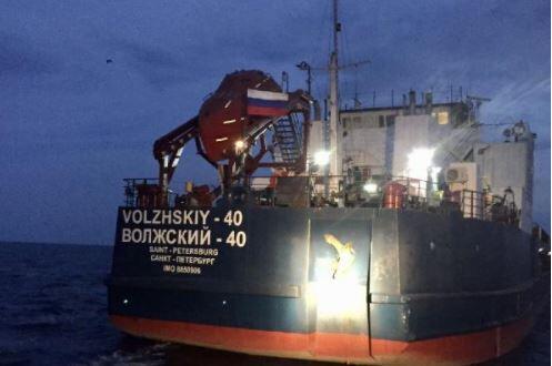 Boğaz'da ikinci kaza: Balıkçı teknesine çarptı